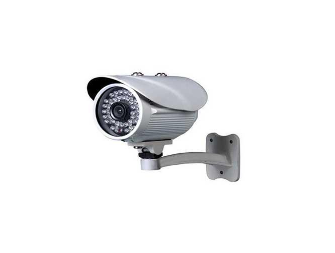 CCTV Digital